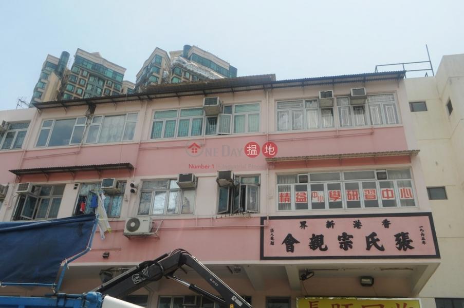 Jockey Club Road 102 (Jockey Club Road 102) Sheung Shui|搵地(OneDay)(3)