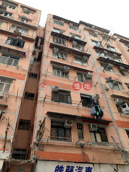 3 LUN CHEUNG STREET (3 LUN CHEUNG STREET) To Kwa Wan|搵地(OneDay)(1)