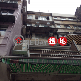 Wing Wing House,Kowloon City, Kowloon