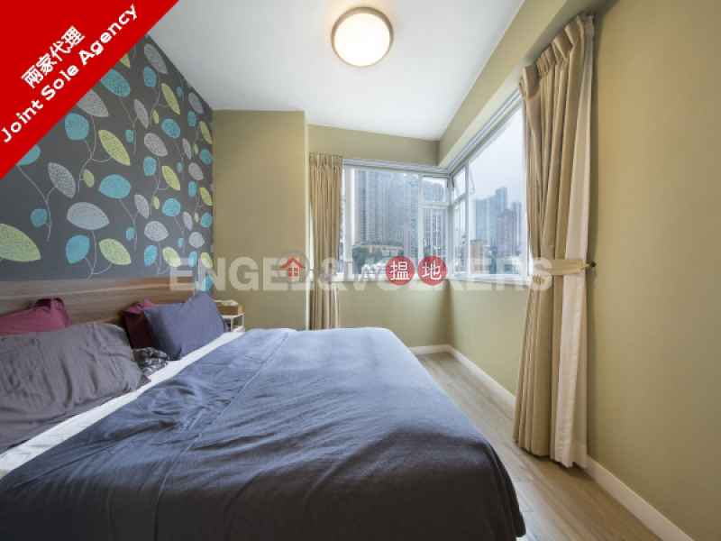 Po Chi Building | Please Select, Residential Sales Listings | HK$ 25M
