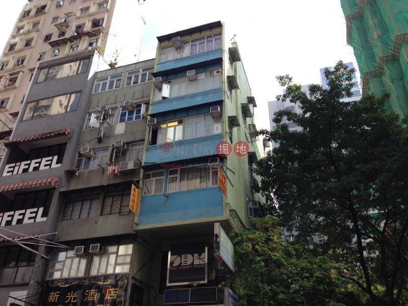 512 Shanghai Street (512 Shanghai Street) Mong Kok|搵地(OneDay)(2)