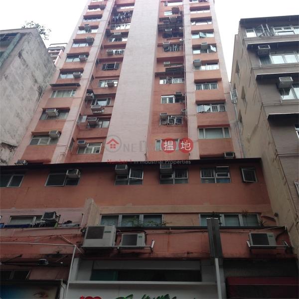 文華樓 (Man Wah Building) 跑馬地|搵地(OneDay)(4)