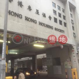 Ka Wai Chuen,Hung Hom, Kowloon