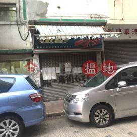 27 Kai Ming Street,To Kwa Wan, Kowloon