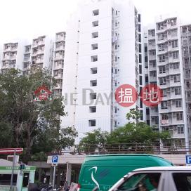 Chak Tin House, Pak Tin Estate,Shek Kip Mei, Kowloon