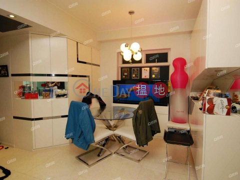 The Beaumont | 3 bedroom Mid Floor Flat for Sale|The Beaumont(The Beaumont)Sales Listings (QFANG-S96477)_0