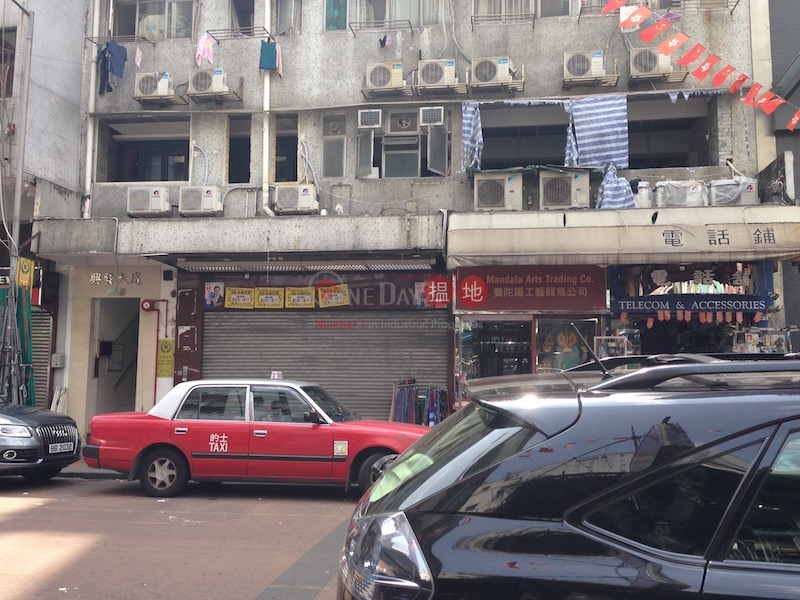 Hing Fat Building (Hing Fat Building) Yau Ma Tei|搵地(OneDay)(1)