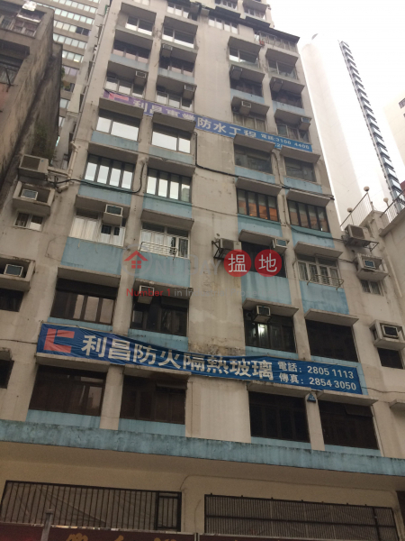 Tai Wong Commercial Building (Tai Wong Commercial Building) Sheung Wan|搵地(OneDay)(1)