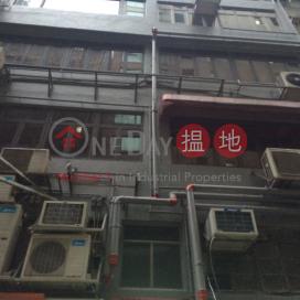 聯安樓,中環, 香港島
