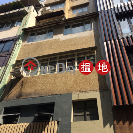 差館上街22號,蘇豪區, 香港島