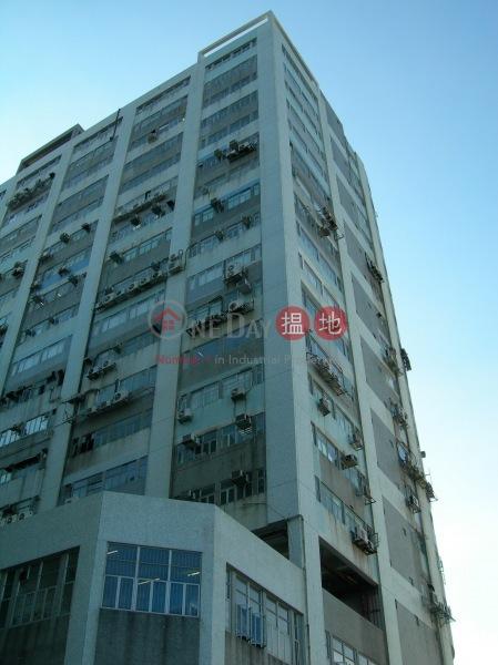 明報工業中心A座 (Ming Pao Industrial Centre Block A) 小西灣|搵地(OneDay)(4)