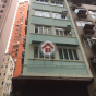 源遠街14號 (14 Yuen Yuen Street) 灣仔源遠街14號 - 搵地(OneDay)(1)