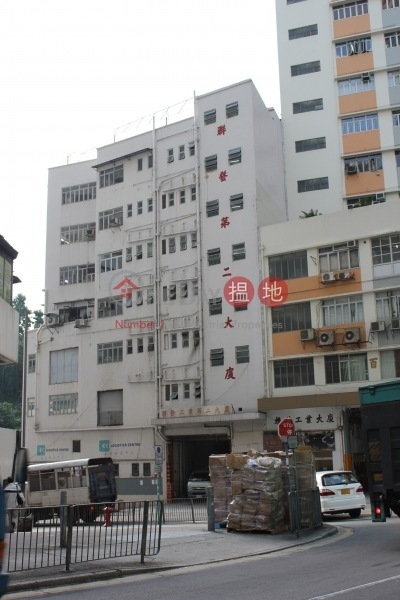 聯發工業大廈 (Luen Fat Factory Building) 葵涌|搵地(OneDay)(1)