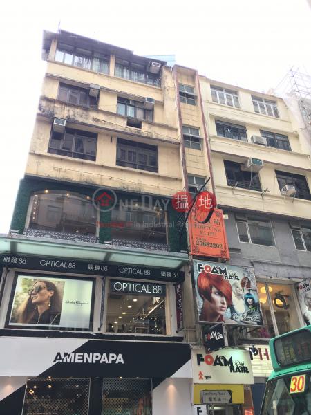蘭芳道1號 (1 Lan Fong Road) 銅鑼灣|搵地(OneDay)(2)