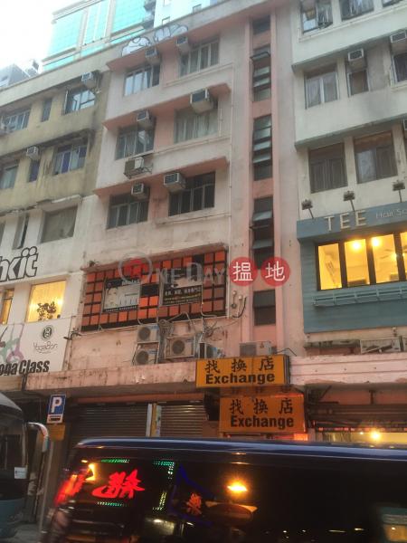 63 Granville Road (63 Granville Road) Tsim Sha Tsui|搵地(OneDay)(1)