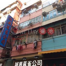 59 Ho Pui Street|河背街59號