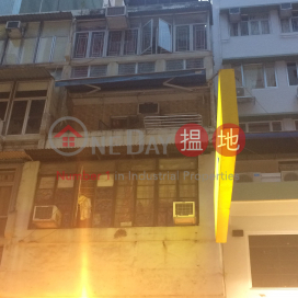 102 Electric Road,Causeway Bay, Hong Kong Island