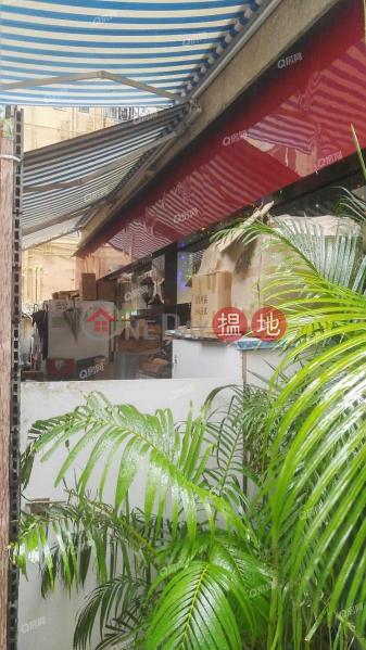 人流不絕,位置優越,知名食街,食肆林立,鄰近港鐵《順暉大廈租盤》|順暉大廈(Shun Fai Building)出租樓盤 (XGGD646824114)
