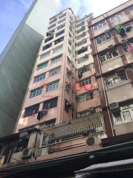 Fu Shing Building (Fu Shing Building) Tai Po 搵地(OneDay)(1)