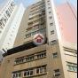 Wellpoint Industrial Building (Wellpoint Industrial Building) Tuen MunKin Wing Lane2號|- 搵地(OneDay)(3)