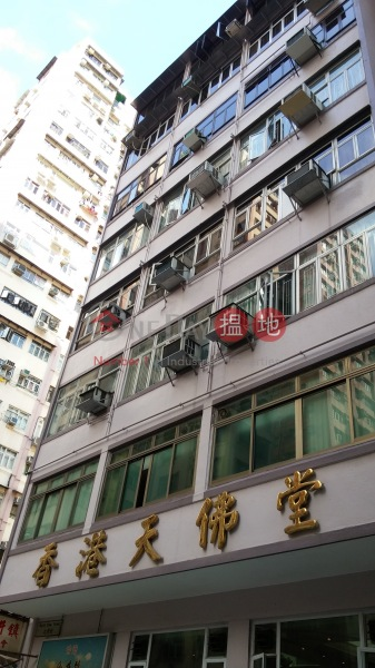 22 Fort Street (22 Fort Street) North Point|搵地(OneDay)(2)