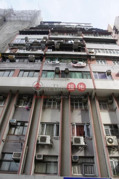 悅心大廈 (Yuet Sum Mansion) 西營盤|搵地(OneDay)(3)