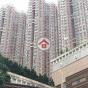 愉景新城2期7座 (Discovery Park Phase 2 Block 7) 荃灣青山公路荃灣段398號 - 搵地(OneDay)(1)