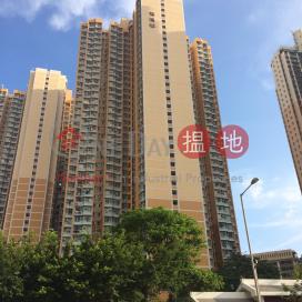 Chau Kwai House, Kwai Chung Estate,Kwai Chung, New Territories