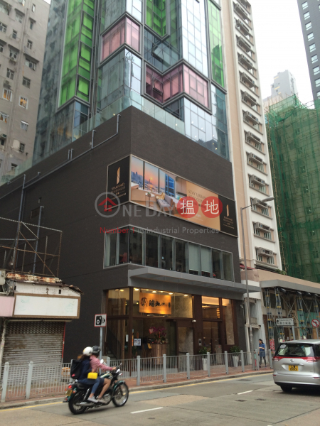 Stanford Residences Victoria Harbour (Stanford Residences Victoria Harbour) Causeway Bay|搵地(OneDay)(2)