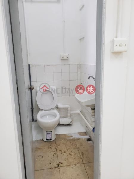 好景工業大廈-低層|工業大廈-出租樓盤|HK$ 13,000/ 月