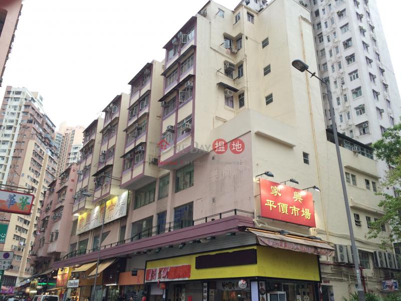 KWONG FAI BUILDING (KWONG FAI BUILDING) Kwai Chung|搵地(OneDay)(1)