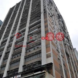 高樓底大廈可入40呎櫃,鄰近多項大型項目新廠廈,位置佳,潛力優.|順豐工業中心(Shield Industrial Centre)出售樓盤 (poonc-01623)_0