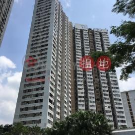 Kwong Fuk Estate Kwong Shung House|廣福邨 廣崇樓