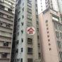 元明大廈 (Yuen Ming Building) 中區|搵地(OneDay)(2)