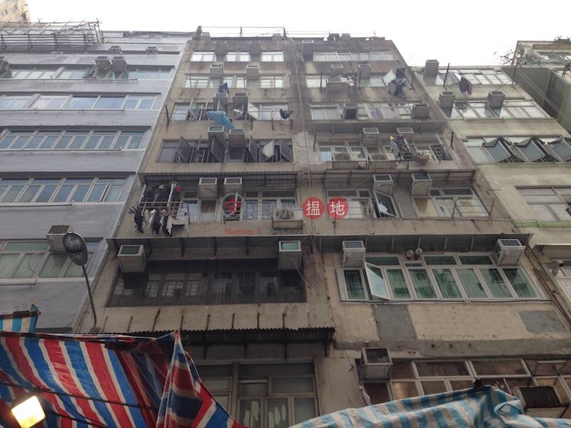 通菜街67-69號 (67-69 Tung Choi Street ) 旺角|搵地(OneDay)(2)