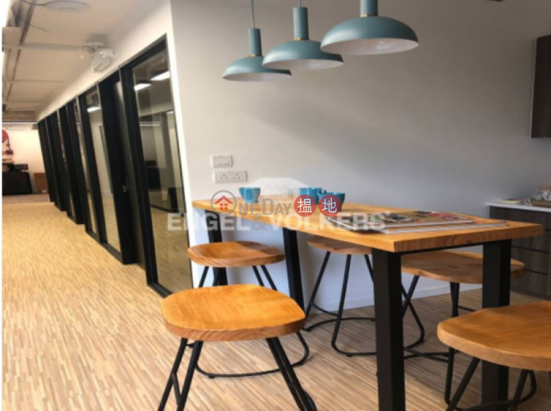 Studio Flat for Rent in Wong Chuk Hang, Derrick Industrial Building 得力工業大廈 Rental Listings | Southern District (EVHK44879)
