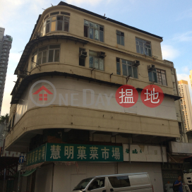 1-2 Yiu Tung Street|耀東街1-2號