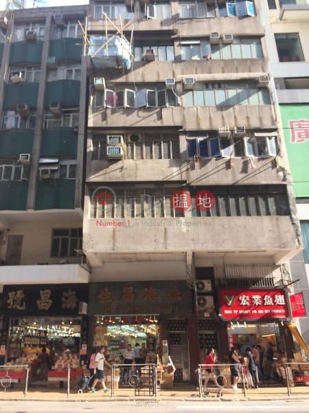 120 Des Voeux Road West (120 Des Voeux Road West) Sheung Wan|搵地(OneDay)(2)