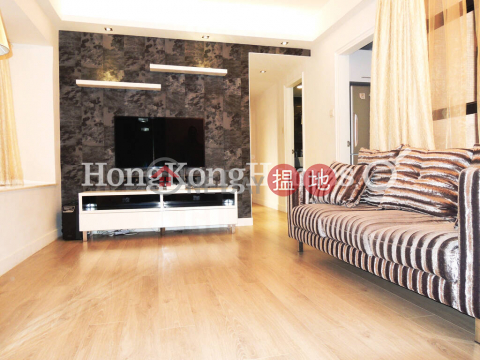 3 Bedroom Family Unit for Rent at Chuang's On The Park|Chuang's On The Park (Chuang's On The Park )Rental Listings (Proway-LID120289R)_0