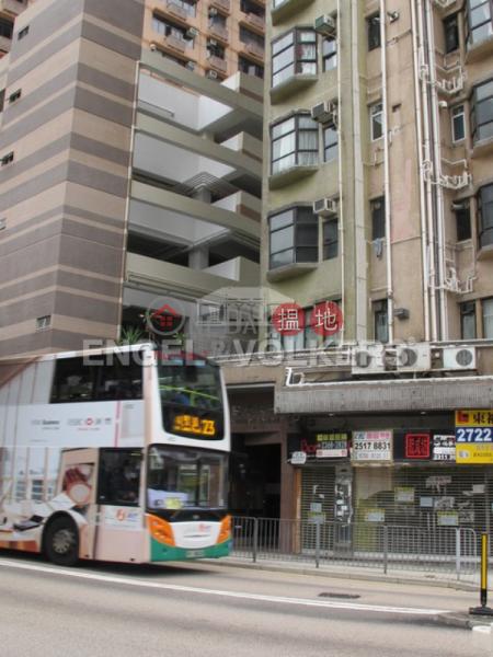 Studio Flat for Sale in Mid Levels - West   38 Bonham Road   Western District Hong Kong, Sales, HK$ 8.8M