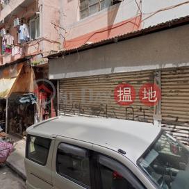 28 LUK MING STREET,To Kwa Wan, Kowloon
