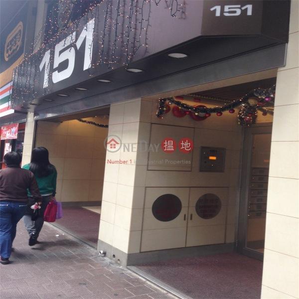 151-155 Lockhart Road (151-155 Lockhart Road) Wan Chai|搵地(OneDay)(2)