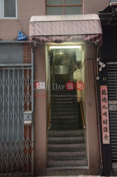 Kam Fai House (Kam Fai House) Sheung Wan 搵地(OneDay)(1)