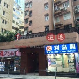 明苑,西半山, 香港島