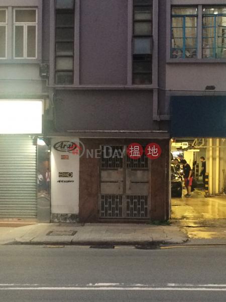 嘉美大廈 (Camay House) 九龍城|搵地(OneDay)(2)