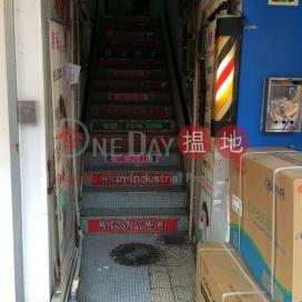 San Hong Street 51,Sheung Shui, New Territories
