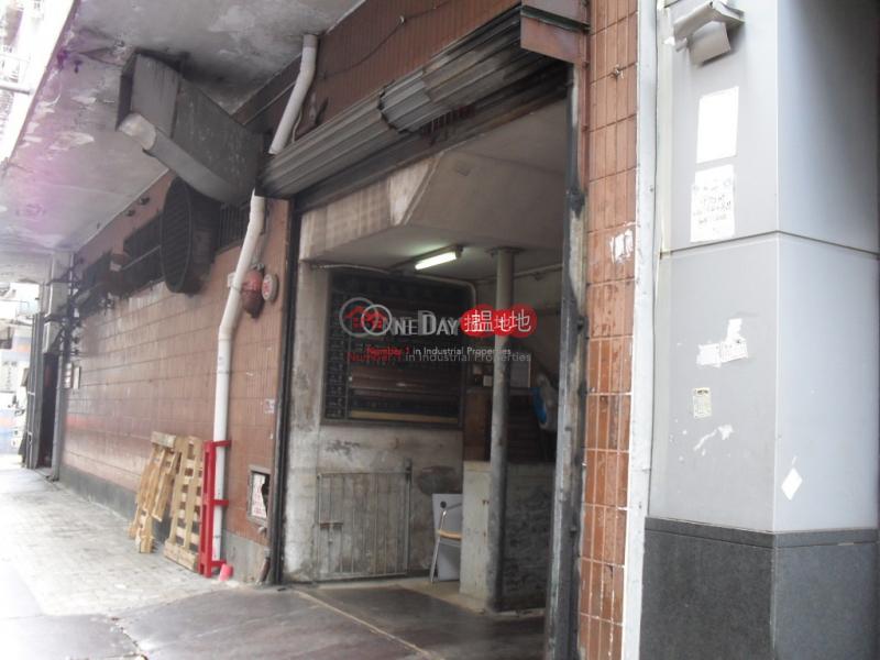 CAREER & KENSON IND MAN, Career and Kenson Industrial Mansion 金凱工業大廈 Rental Listings | Kwun Tong District (lcpc7-06132)