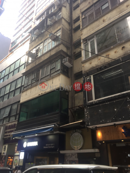 11A Hau Fook Street (11A Hau Fook Street) Tsim Sha Tsui|搵地(OneDay)(1)