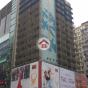 Everest Building (Everest Building) Yau Tsim MongNathan Road241-243號|- 搵地(OneDay)(1)