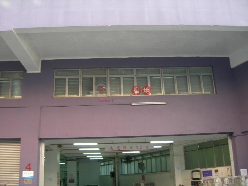 Len Shing Industrial Building (Len Shing Industrial Building) Shau Kei Wan|搵地(OneDay)(2)